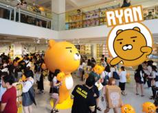 Kakao's Ryan Attracts Gangnam Fans - National News
