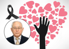 Late Philanthropist Honored - People
