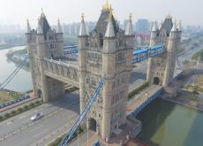 China''s Version Of Tower Bridge - World News