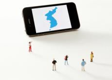 Should Korea Be Reunified? - Think & Talk