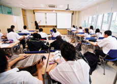 Reducing The Number Of Teachers - National News