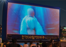 The Han River's Film Fest Under The Bridge - National News