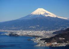 Mount Fuji - Places