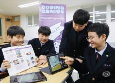 LG CNS Coding Genius - Science