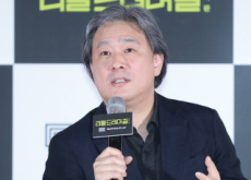 Director Park Chan-Wook' s First TV Drama Series - Entertainment