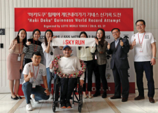 Haki Doku - World News