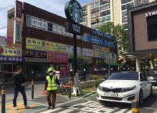 Productive Lives for Gwangju Senior Citizens - National News