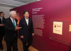 New Korean Cultural Center Opens in Paris - National News