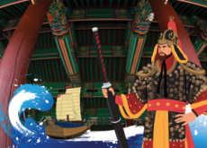 Yi Sun-shin Library in Yeosu - National News