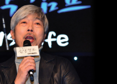 Bae Chul-soo's Music Camp in London - Entertainment & Sports