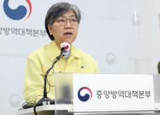 Jung Eun-kyung in 'Time' - National News