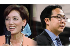 Four Korean-Americans Elected to U.S. Congress - World News