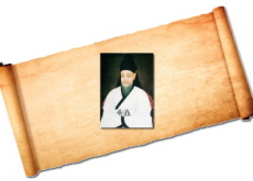 Han Seok-bong - People