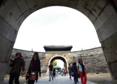 Gyeonggi Province's Magnificent Tourist Spots - National News