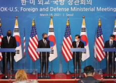 ROK-U.S. Foreign and Defense Ministerial Meeting - National News