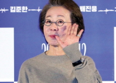 Youn Yuh-jung Appears on Time's Top 100 List - World News