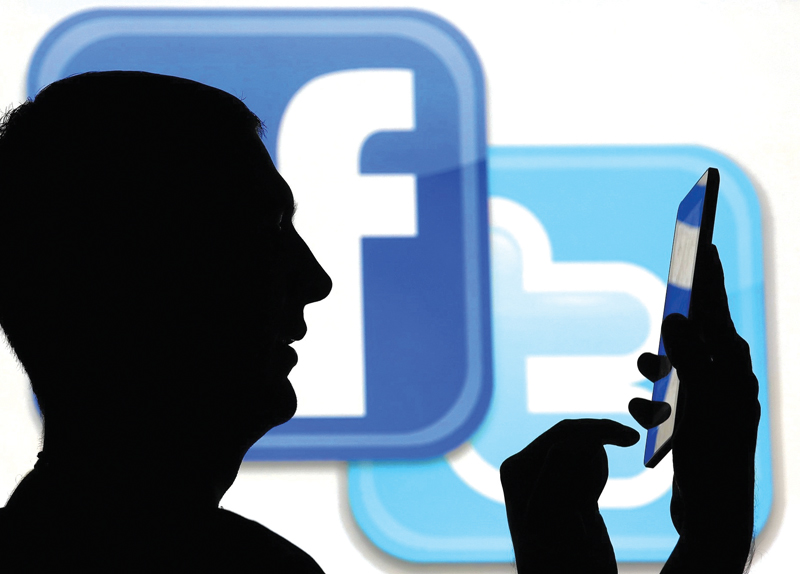 Social networking sites: public or private?