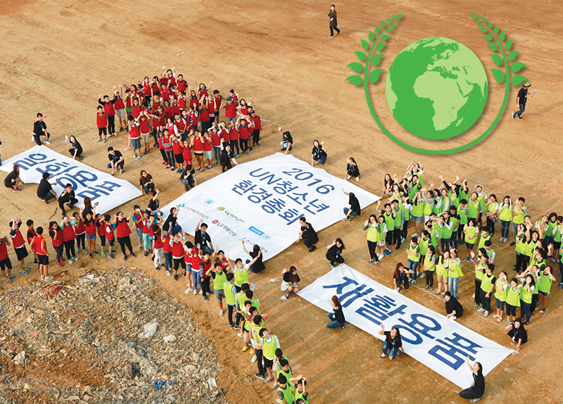 Youth Participation for a Cleaner Earth0