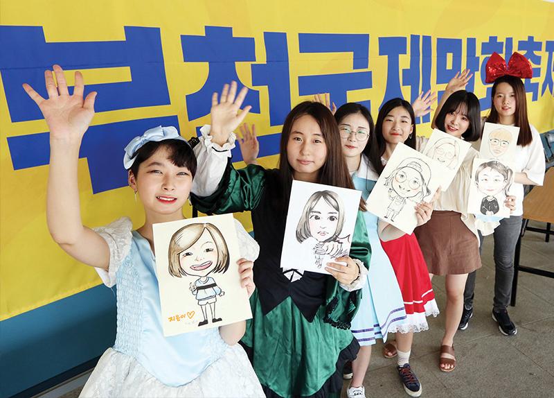 Bucheon International Comics Festival0