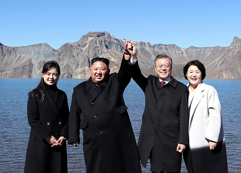 New Chapter For Inter-Korean Cooperation0