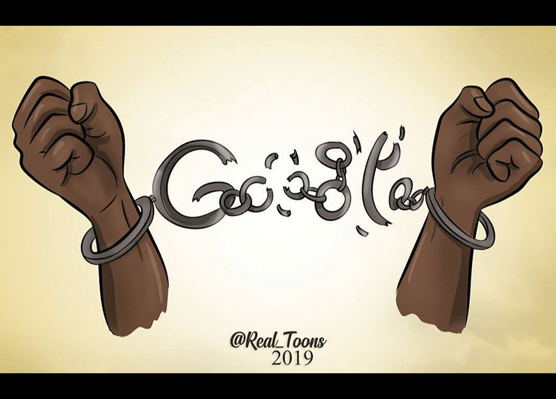 A Designer Honors Juneteenth With His Doodle0