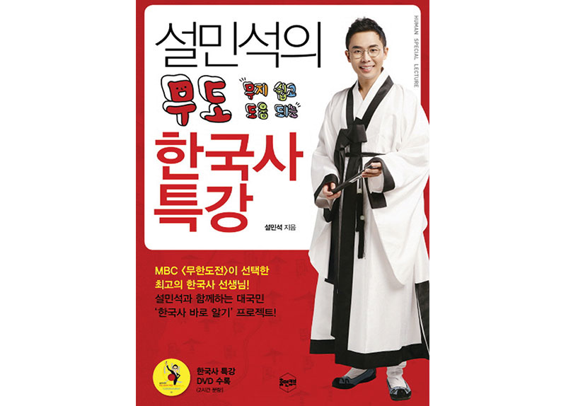 Seol Min-seok0
