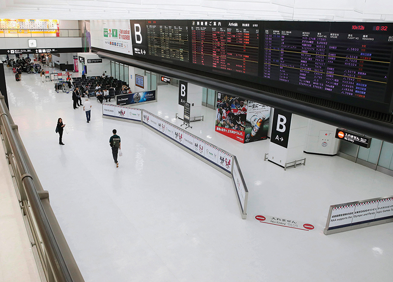 Japan Prepares to Reopen Borders to All Countries