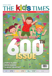 키즈타임즈 600호