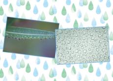 Rain, Rain, Raindrop - Science