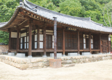 Hanok Of Korea - Culture