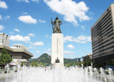 Happy Birthday, Admiral Yi Sun-shin - National News