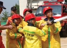 Disaster Prevention Day - National News