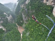 The World's Highest Bungee Jump - World News