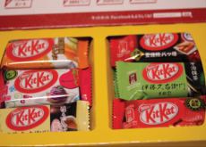 Make The Kit Kat Of Your Dreams - Focus