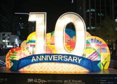 2018 Seoul Lantern Festival - National News