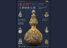 Goryeo: The Glory Of Korea - Let's Go