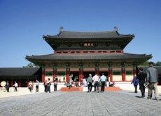 Baekje Cultural Land - Let's Go