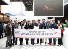 SK Telecom To Open Coding Classes - National News