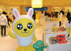 Kakao Friends in London - National News