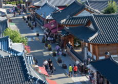 A Sightseeing Tram in Jeonju - National News