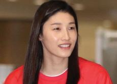 Kim Yeon-koung - People