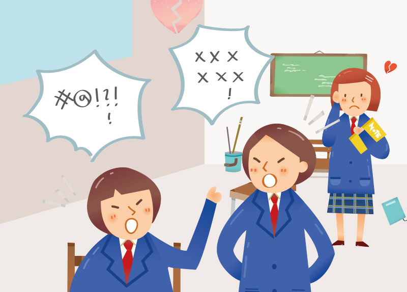 Student Manners 101 : Stay Away From Using Curse Words 0
