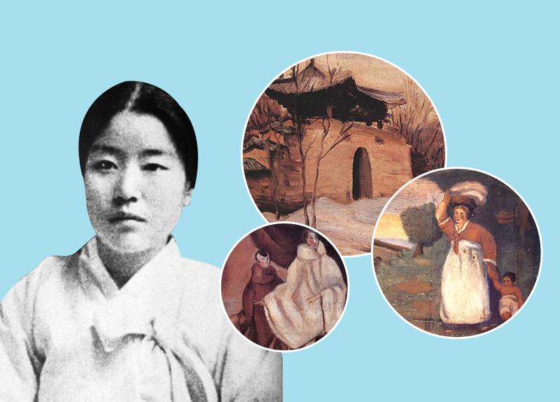 Na Hye-seok