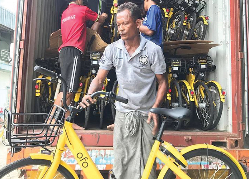 Donating Unwanted Bikes to Students in Myanmar0