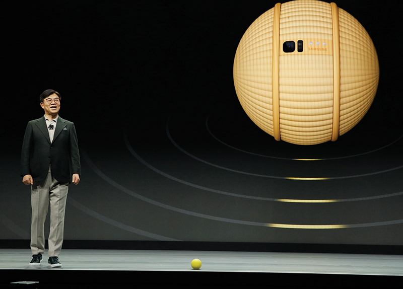 Samsung's New AI Companion, Ballie