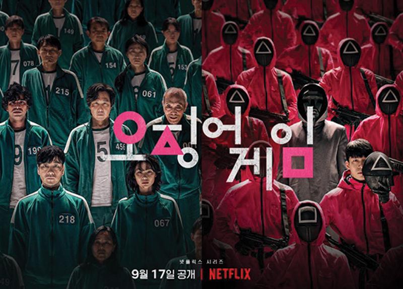 Squid Game Reaches No.1 on Netflix Worldwide0