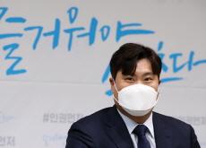 Ryu Hyun-jin Says Parenting Is Harder Than Baseball - Sports