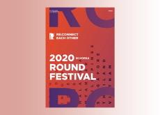 Round 2020 - In Spotlight