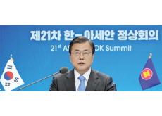 Korea-ASEAN Relations - National News I