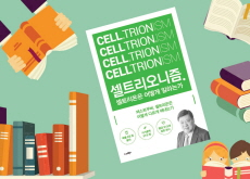 Celltrionism - Book